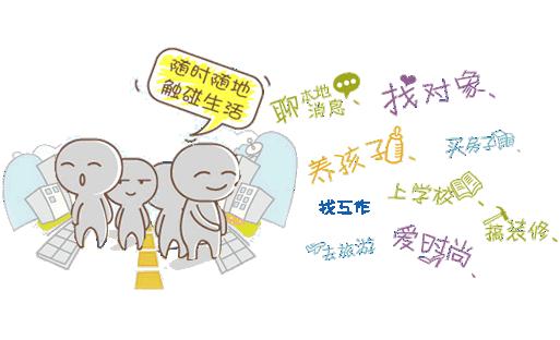 邢台321资讯信息网